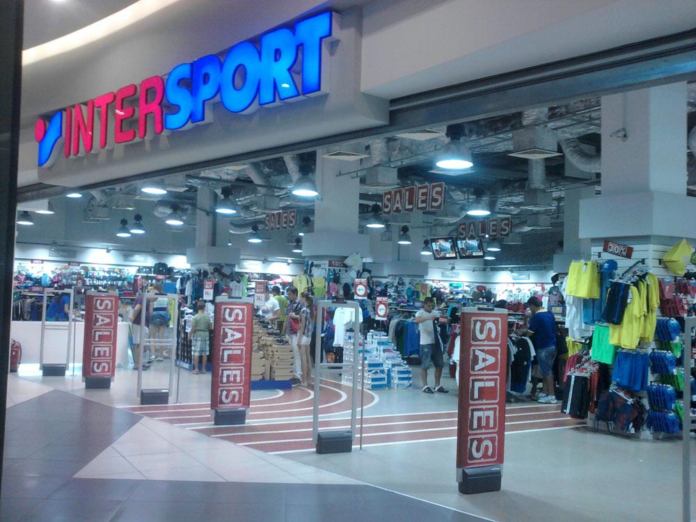 intersport bulgaria